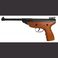 Break Barrel Pellet Pistol