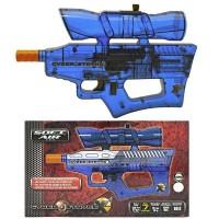Cyberstrike Electric Rifle