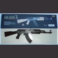 AK-47 METAL GEAR Rifle